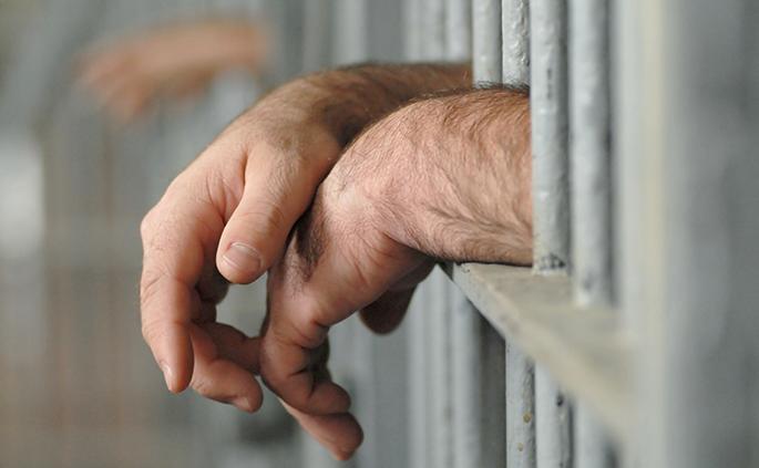 shutterstockprison